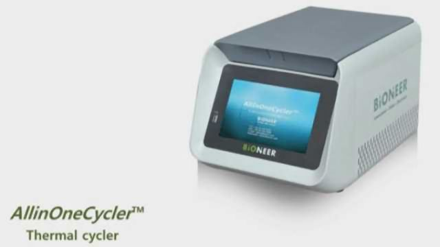 Fast PCR with AllinOneCycler & AccuPower PreMix