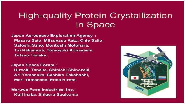 High-Quality Protein Crystallization in Space