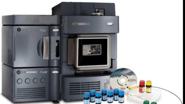 Waters CE-Marks In Vitro Diagnostic MassTrak Vitamin D Solution