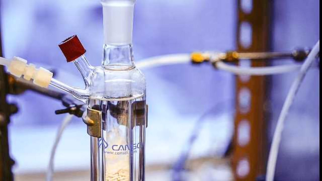 Sustainable Catalysis With Iron Salts