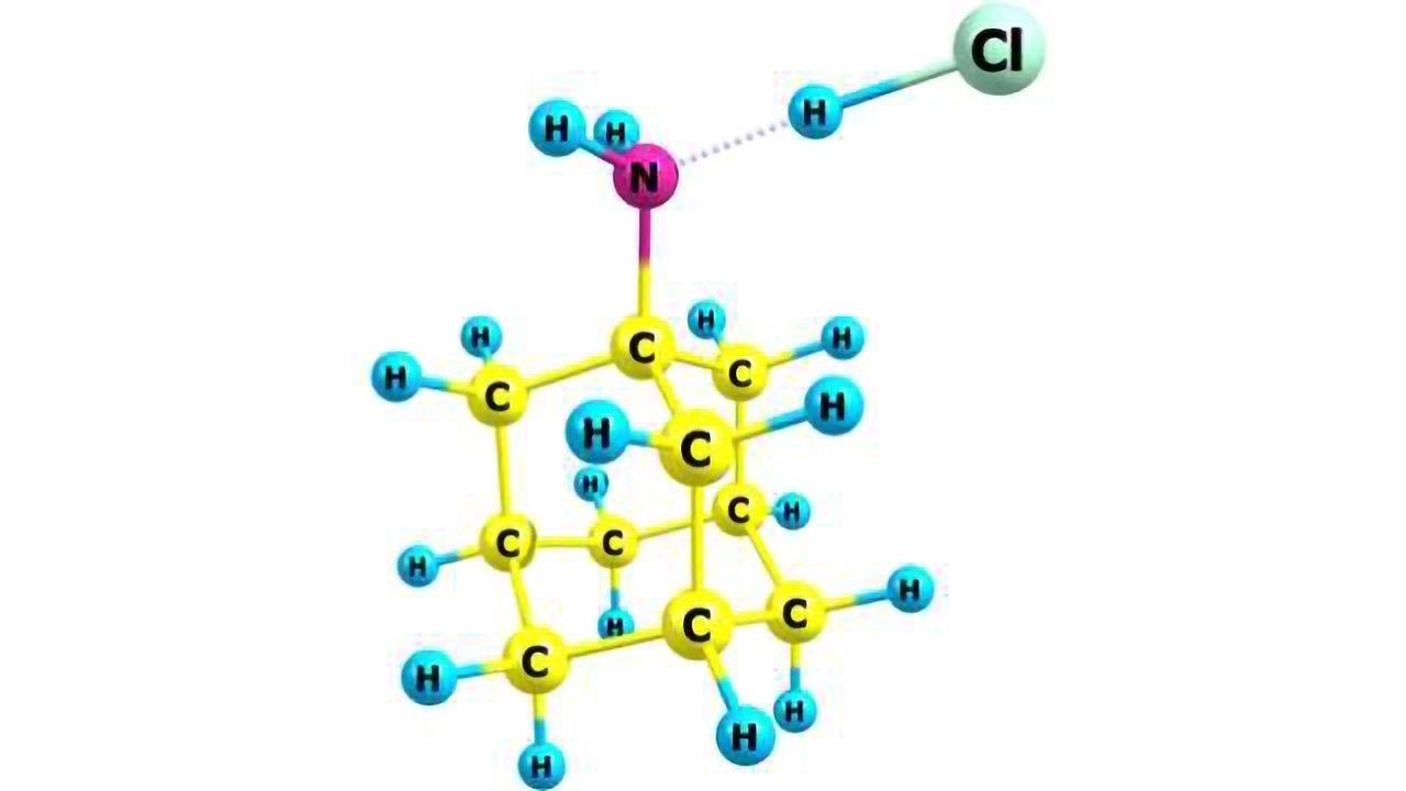 The Surprising Thermodynamics of Amantadine Hydrochloride