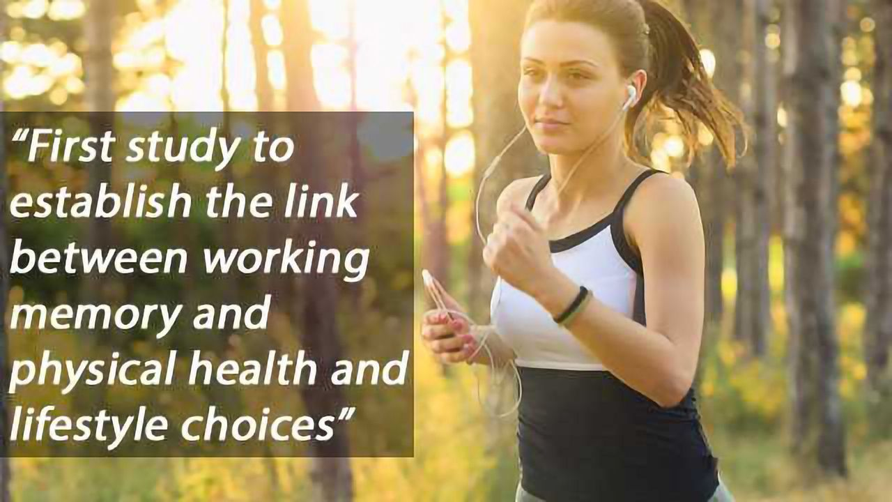 Exercise Improves Working Memory