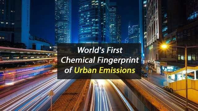 World's First Fingerprint of Urban Emissions