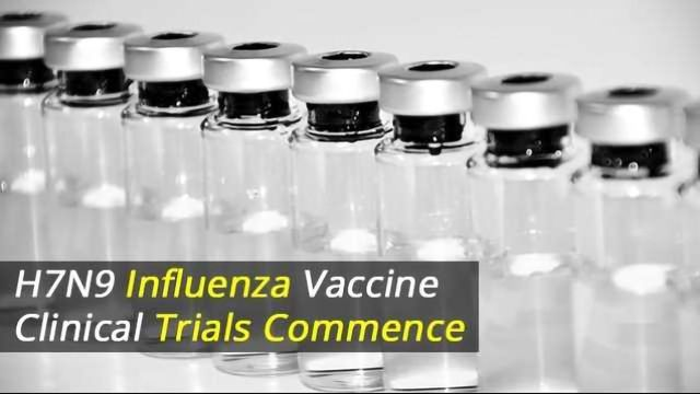 H7N9 Influenza Vaccine Clinical Trials Commence