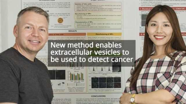 Path Unlocked to use Cell's Nanoparticles as Biomarkers