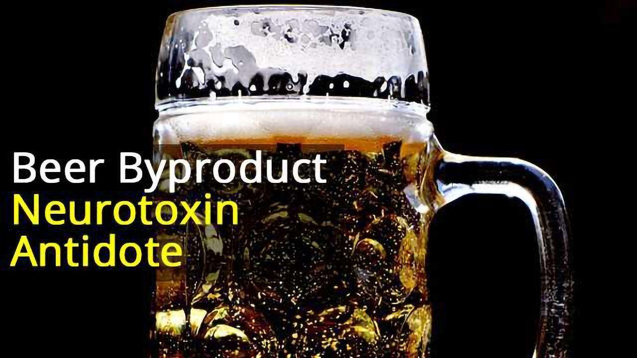 Fermentation Byproduct Suppresses Seizures in Nerve Agent Poisoning