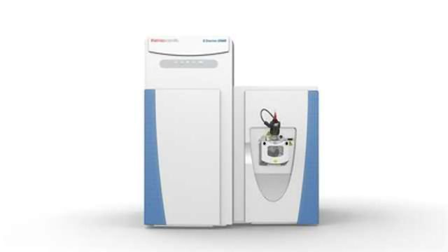 New Ultra-High Mass Range Mass Spectrometer Provides Solution for Analysis of Proteins and Protein Complexes