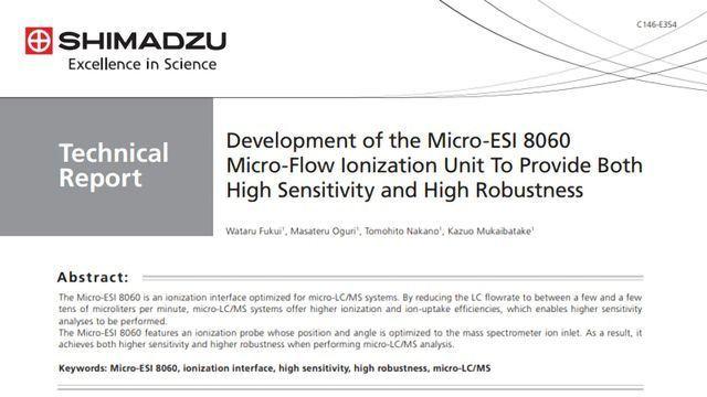 Enhancing Micro-Flow Ionization in Mass Spectrometry