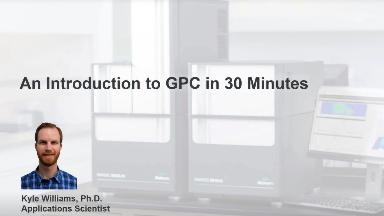 Introduction to GPC in 30 minutes