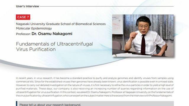 Fundamentals of Ultracentrifugal Virus Purification