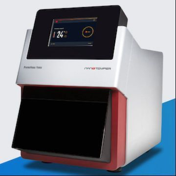 High-Resolution Stability Characterization for Biologics — Now With DLS