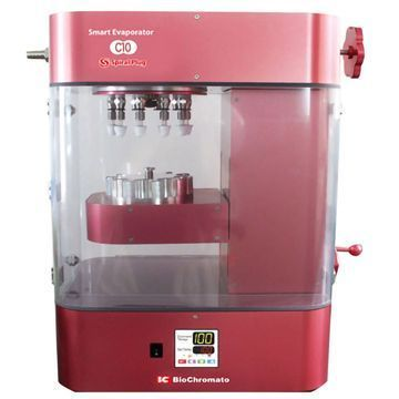 Improve Your Labs Sample Evaporation Productivity
