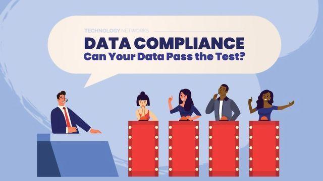 数据合规性:您的数据是否可以通过测试?